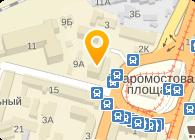 ООО «Научно-производственная фирма АМГ ЛТД»