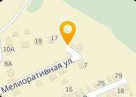Амбокс, ООО