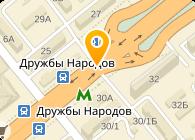 Регион Сталь, ООО