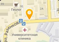 Донецкий электромеханический завод, ОАО