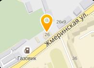 Проиндастриал Электроникс, ООО