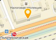 Комсис, ООО ВНП