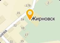 Жирновское представительство  «Камышинские Колбасы Соловьева»