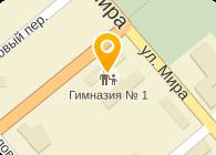 ГИМНАЗИЯ №1 Г.ЗЕРНОГРАДА