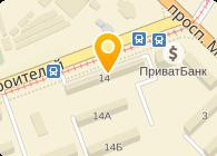 Николаевская энергопромышленная компания (НЭПК), ЧП