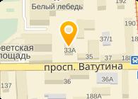 Электротекс-Украина, ООО