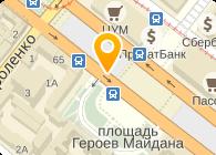 Днепроэнергостандарт, ООО