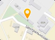 Промэлектроснаб ТПК, ООО