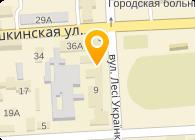 Скаме-УА, ООО