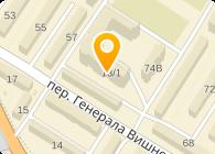 Пролед(PROLED), ООО