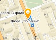 Сириус Украина, ООО