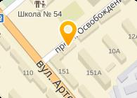 СВ Альтера - Донецк, ООО ДП