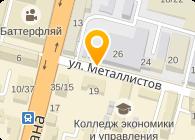 Шнейдер Электрик Украина, ООО