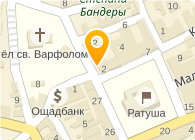 Галхист, ООО