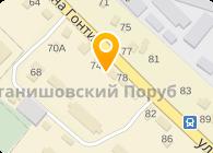 СтарСаунд Украина, ЧП (StarSound)