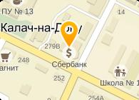 КАЛАЧЕВСКОЕ ОТДЕЛЕНИЕ № 3952 СБ РФ