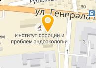 Юнаско Украина, ООО