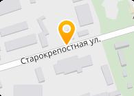 Южная электротехническая компания (ЮЭТК), ООО