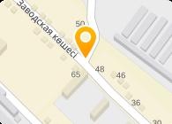 Ульбинская промышленная компания, ТОО