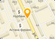 Wurth (Вюрт Казахстан), ТОО