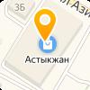 Завод Металл Профиль, ТОО