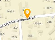 BS/2 Kazakhstan, торгово-сервисная компания, ТОО