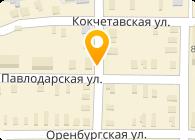 Жайыкспецкомплект, ТОО