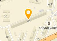 Квента, ООО