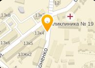 Брянский А.В., СПД (Stoddard Украина)