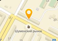 Шпаковский, ЧП