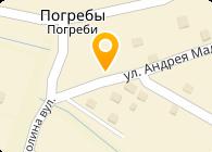 Белес Украина, ООО