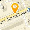 Лунамаркет, ООО