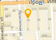 Кроха, Интернет-магазин Babyshop, ООО
