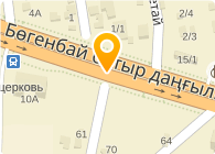 UWS-Kazakhstan (ЮВС Казахстан), ТОО