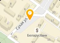 Компьютерный Партнер, ООО