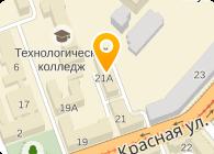 Шаргуд, ООО