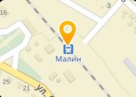 Малинская фабрика специальной бумаги, ООО