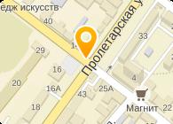 «Камышинский завод бурового инструмента»
