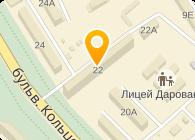 Целлштофф унд Папир ХГмбХ, Киев ООО