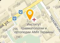 Авто Трекер, ООО