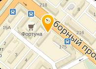 Х-ком, интернет-магазин (X-com)