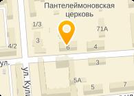 Артсервис, ООО