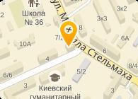 Феникс Ред, ООО