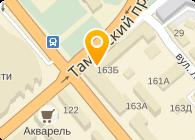 Эпл Дон, ООО (AppleDon)