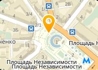 Alpha Grissin Infotech Ukraine, ООО