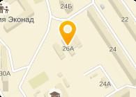 Аренда серверов, ООО