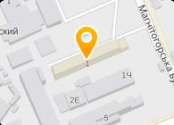 Изолента, Интернет-магазин