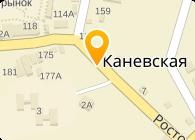 ООО Каневской завод газовой аппаратуры