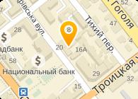 АПК Интер СИЧ, ООО