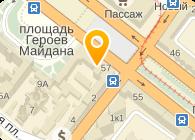Максима, Компания